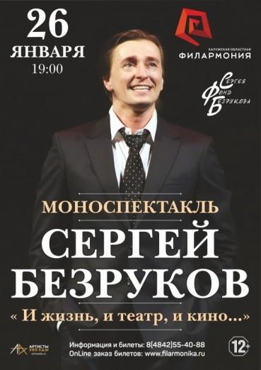 Продажа билетов на концерты партнерка